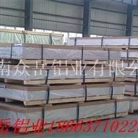 江蘇哪里有賣鋁板的?合金鋁板廠家