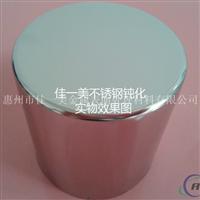 304不锈钢高盐雾钝化液