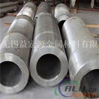 1080大口径厚壁铝管价格�u加工厂家