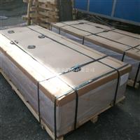 6061中厚鋁板  廠家現貨  合金鋁板6061