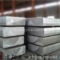 5A12铝合金 焊接用5A12铝棒 圆棒