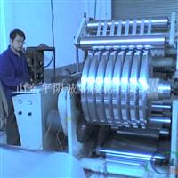 5154电缆铠装铝带生产厂家