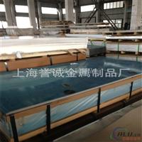 防銹鋁 5083船舶的鋁板專售材質