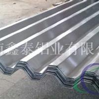 瓦楞铝板  厂家现货  0.6mm厚