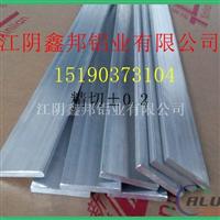 浙江铝板型材工业型材来图开模生产
