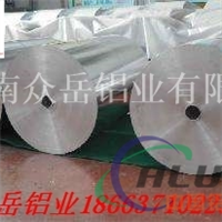 防腐保温专用板卷(保温铝皮)