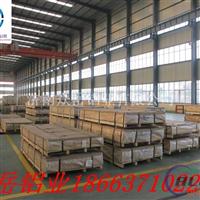 上海哪里有卖铝板的?优质铝板供应