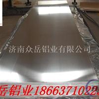 5052铝板 5A12铝板 5083铝板有什么区别