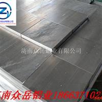 模具专用合金铝板、6061铝板