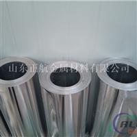 0.9毫米保温铝卷销售价格