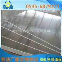 船舶铝材 6061T5T6铝板 100mm铝板 定制供应