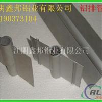 蘇州優質<em>鋁型材</em>來圖來樣開模生產