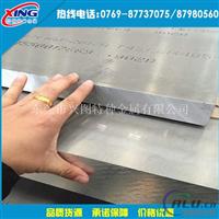 进口美铝4032超宽铝板