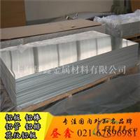 3003耐蚀铝板