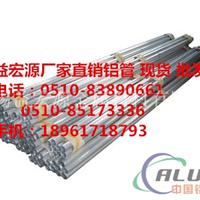 aa7075铝管厚壁铝管一吨价格多少钱