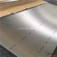7075航空铝板  7075硬铝板