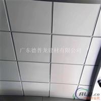 铝扣板_广东铝扣板_广州铝扣板