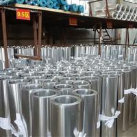 供应5083保温铝卷