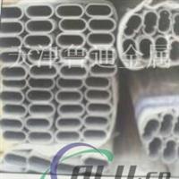 厂家供应5754铝型材