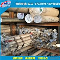 重庆生产6101可氧化铝板