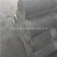 0.7毫米保温铝卷经销商