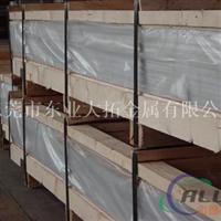 防锈5052铝板 耐腐蚀5052铝板