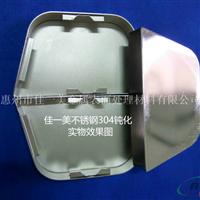 不锈钢表面钝化处理