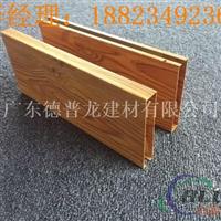 型材木紋鋁方通規格價格