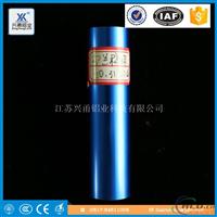 仿鋼寶藍氧化鋁管