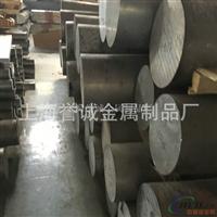 6063六角铝棒 6063铝方通生产厂家