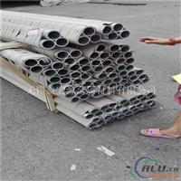 1070铝管薄壁铝管规格尺寸