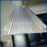 供应 LED灯具铝型材 来图开模定制生产