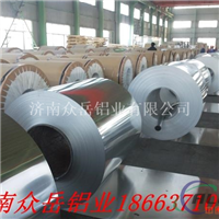 管道保温铝皮的施工方法