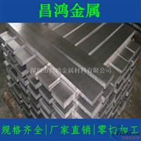 6061铝排 铝条 铝块铝扁条 铝合金条