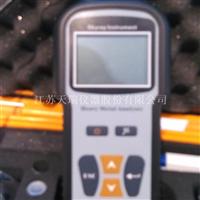 环保水质重金属检测仪