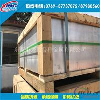供应6a02铝管  6a02铝板耐高温