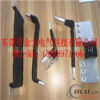 铝排软连接 金戈电气定制电池模组焊接铝排