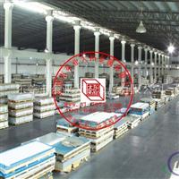 東莞供應5052超薄鋁板 高硬度鋁板
