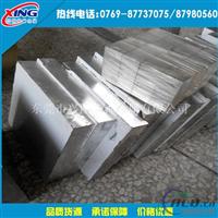美铝qc-10原厂包装 qc-10铝合金性能