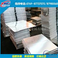 國標6a02圓管  6a02氧化鋁板