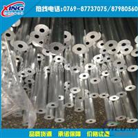 6a02耐腐蚀铝板 6a02铝管