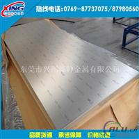 2024硬铝合金  2024航空超硬铝板