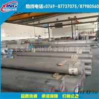 东莞长期供应qc-10超硬铝板