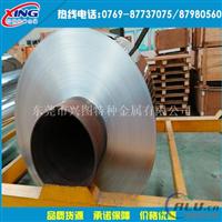 供应5052铝带 0.2 0.3 0.5 0.6 0.8 1.0厚度