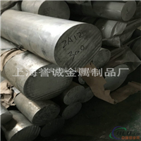 2a12铝棒,上海经销商供应