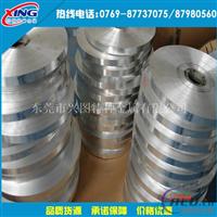 东莞5052铝卷加工厂家