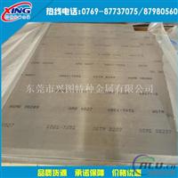 6a02铝合金特性  6a02铝管密度