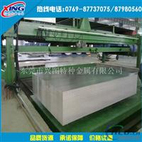 耐蚀性好6005铝板,焊接性优6005铝板