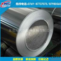 6a02耐高温铝板  6a02铝卷