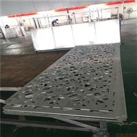 铝板雕花,镂空铝板雕刻,铝板镂空屏风